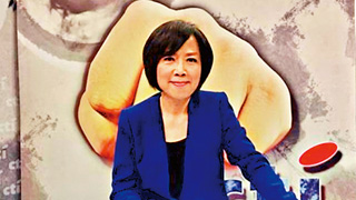 評黃智賢節目因民進黨當局施壓被停播 國臺辦強烈譴責