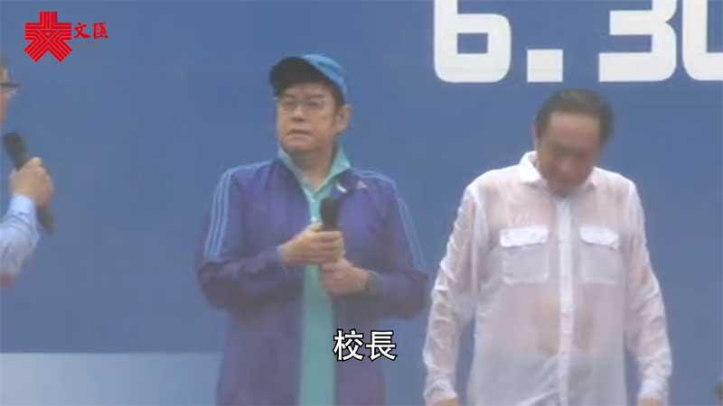 谭咏麟锺镇涛现身集会撑警察不谈政治只谈正义