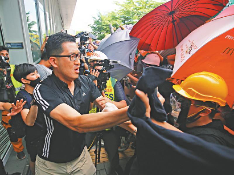 ?反對派煽亂失控包庇暴徒