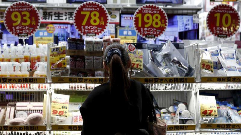 ?歐陽先聲/從日本社會看 商業地產前景(二)