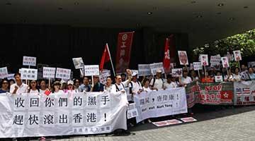 外交部:外國勿為暴徒撐腰壯膽 堅決支持特區執法