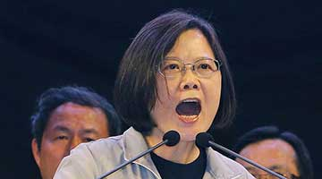 蔡英文為選舉借香港煽風點火 港媒怒批:抹黑