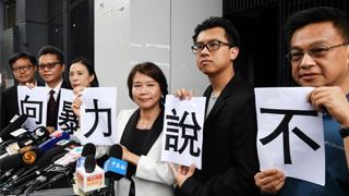 法律界:香港绝不能向暴力妥协