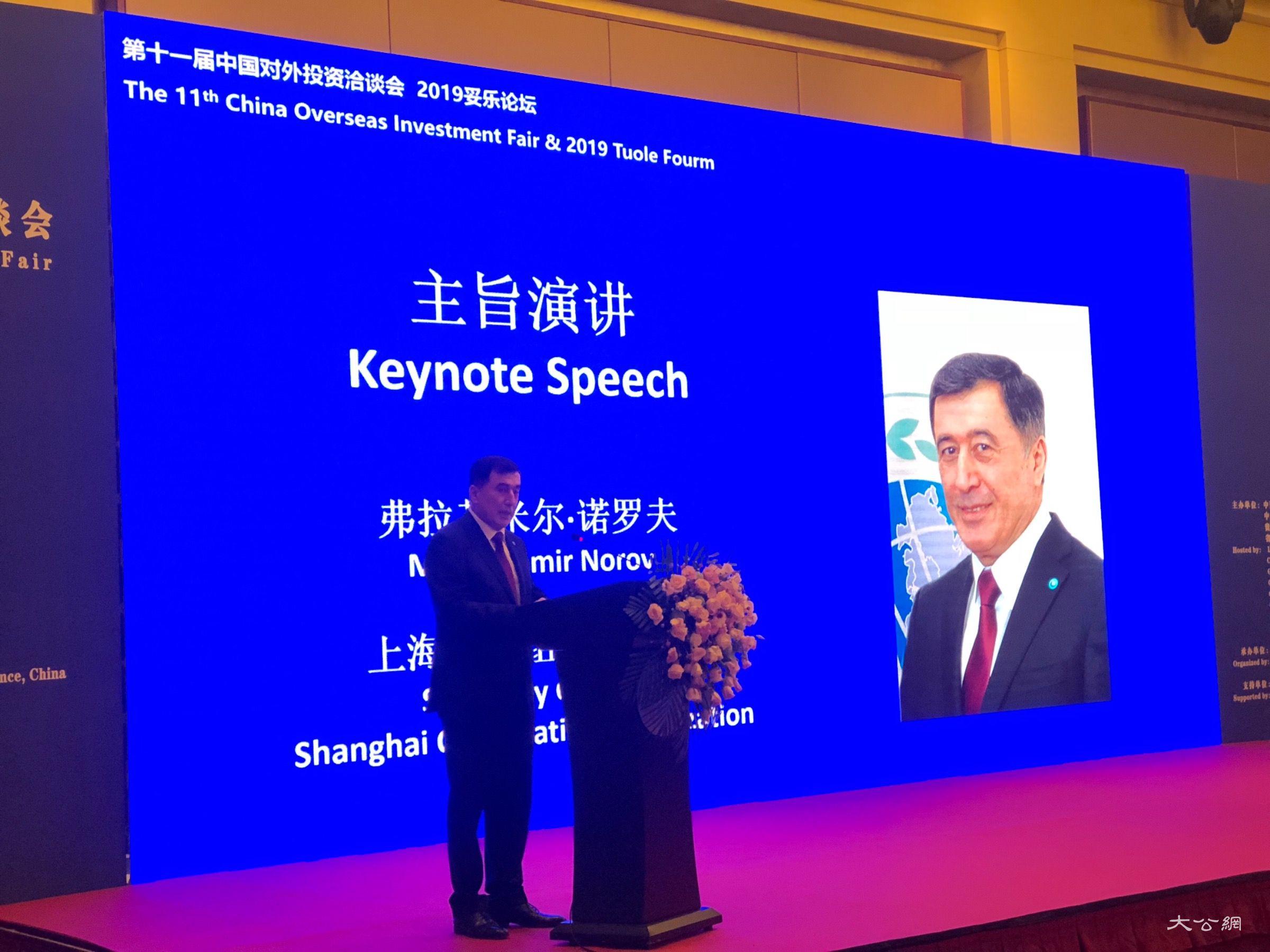 上合组织秘书长:贸易和物流仍是障碍