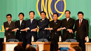 ?日選戰打響修憲成焦點 自民黨力拼參院議席過半