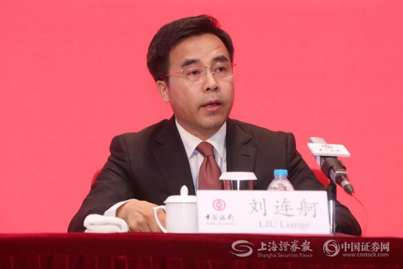 ?刘连舸升任中行董事长