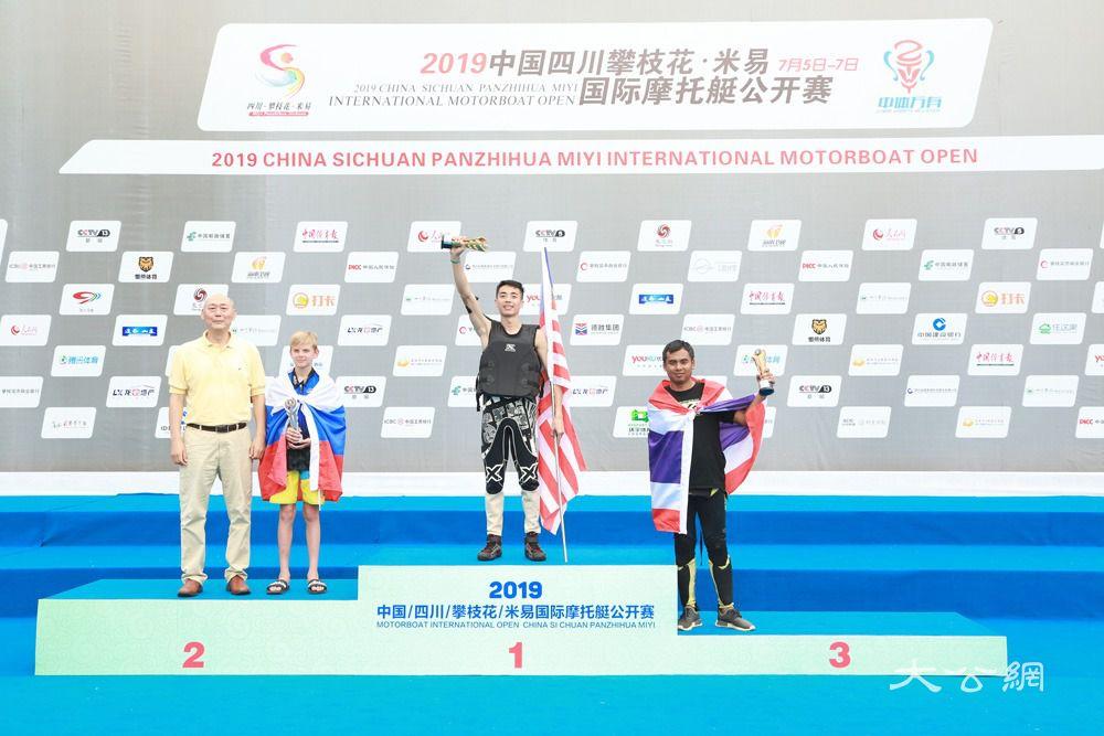 米易國際摩托艇賽閉幕 馬來西亞籍選手奪國際組冠軍