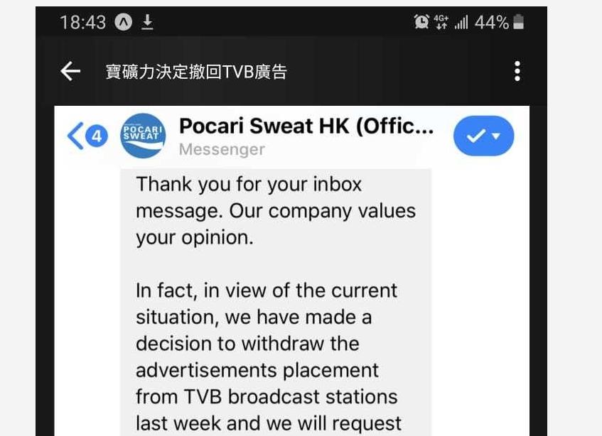 疑存政治目的 日飲「寶礦力」抽走TVB廣告