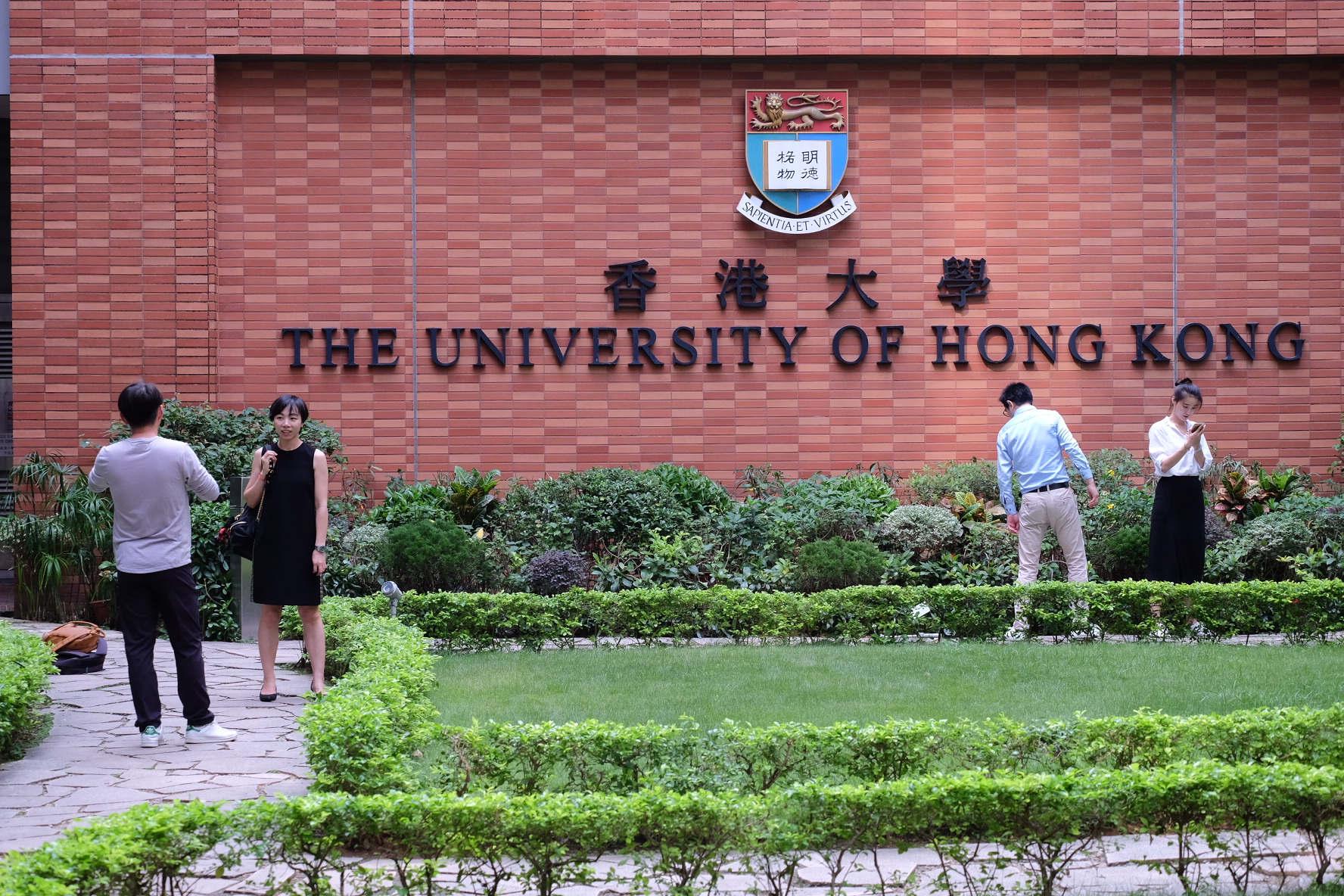調查:僱主滿意香港本科生的工作能力