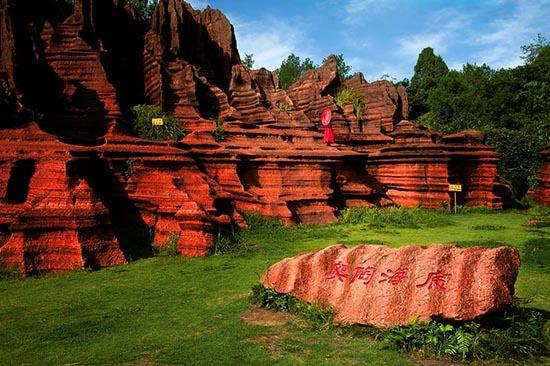 湘西红石林 五亿年的海底传奇
