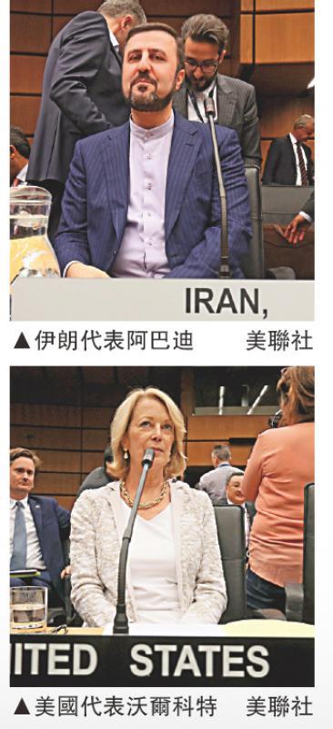 ?IAEA急商核问题