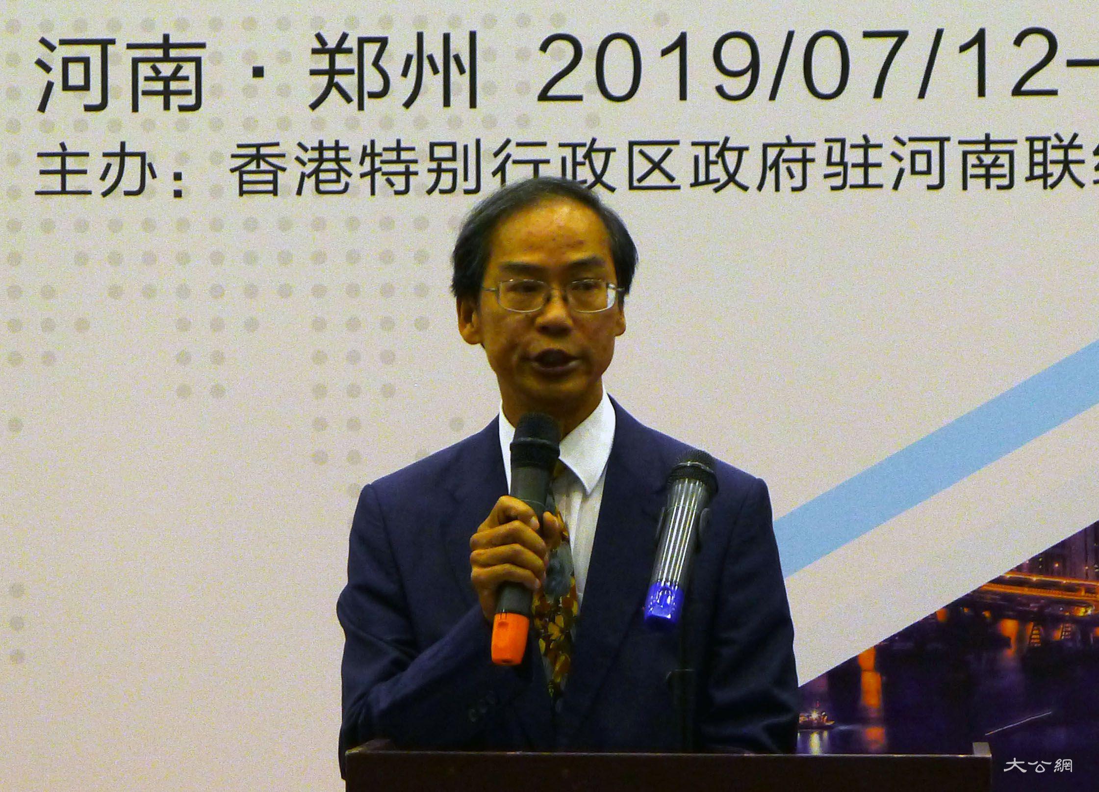 香港武術及體育活動圖片展在鄭州開幕