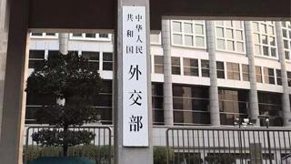 多名美国高官会见香港商人黎智英讨论修例问题 外交部回应