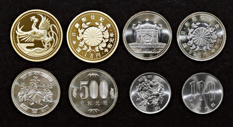 """?日铸造""""令和元年""""新硬币"""