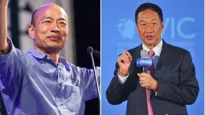 郭台铭发表败选声明:恭喜韩国瑜 未提未来动向