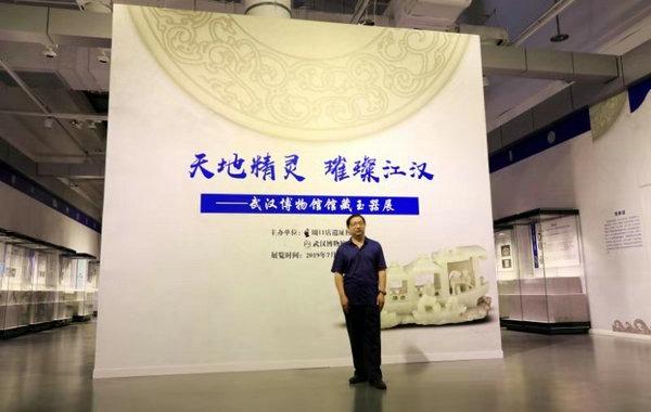 《天地精灵、璀璨江汉 ——武汉博物馆馆藏玉器展》 在周口店遗址博物馆正式开展