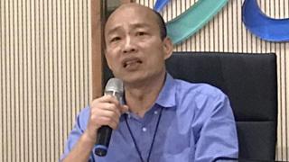国民党台湾地区领导人初选 韩国瑜胜出