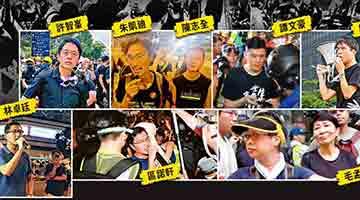 乱港议员为夺权怂恿暴徒 煽动暴力阻止警方清场并假扮好人