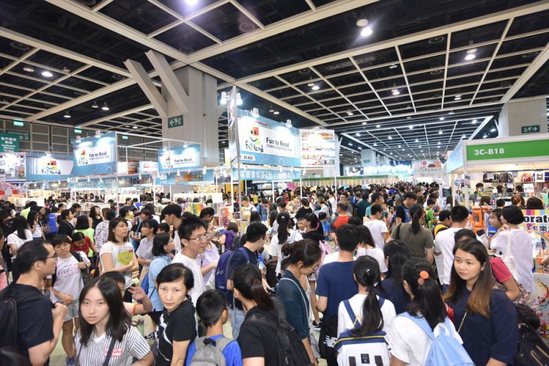 ?第30届香港书展今开锣\大公报记者 谢敏娴 刘 毅(文、图)