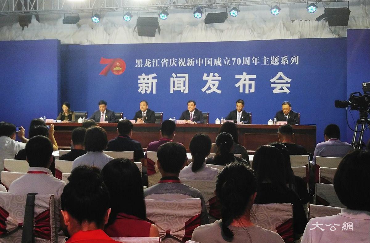 """建国七十年 哈尔滨市""""雏鹰计划""""促国家科技发展"""