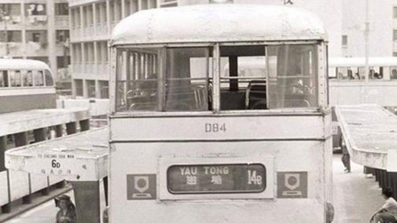 ?香江忆记/巴士司机升呢做车长/过来人