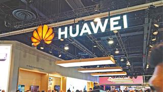 ?巴西欢迎华为参建5G网络 中方:积极信号