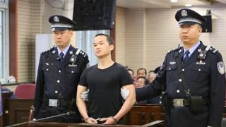 陕西汉中故意杀人、故意毁坏财物案罪犯张扣扣被执行死刑