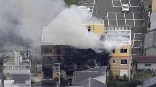 日本京都大火至少13人死亡 警方在事发现场发现刀具