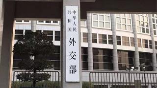 欧洲议会讨论香港议题 外交部:不能给暴力违法分子壮胆撑腰