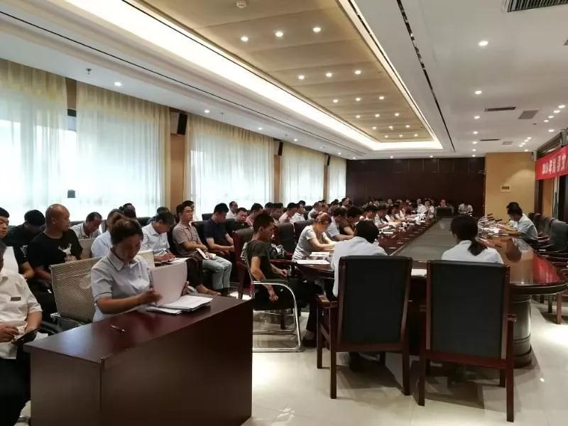 嵩县召开文广旅系统安全生产工作 保暑期安全