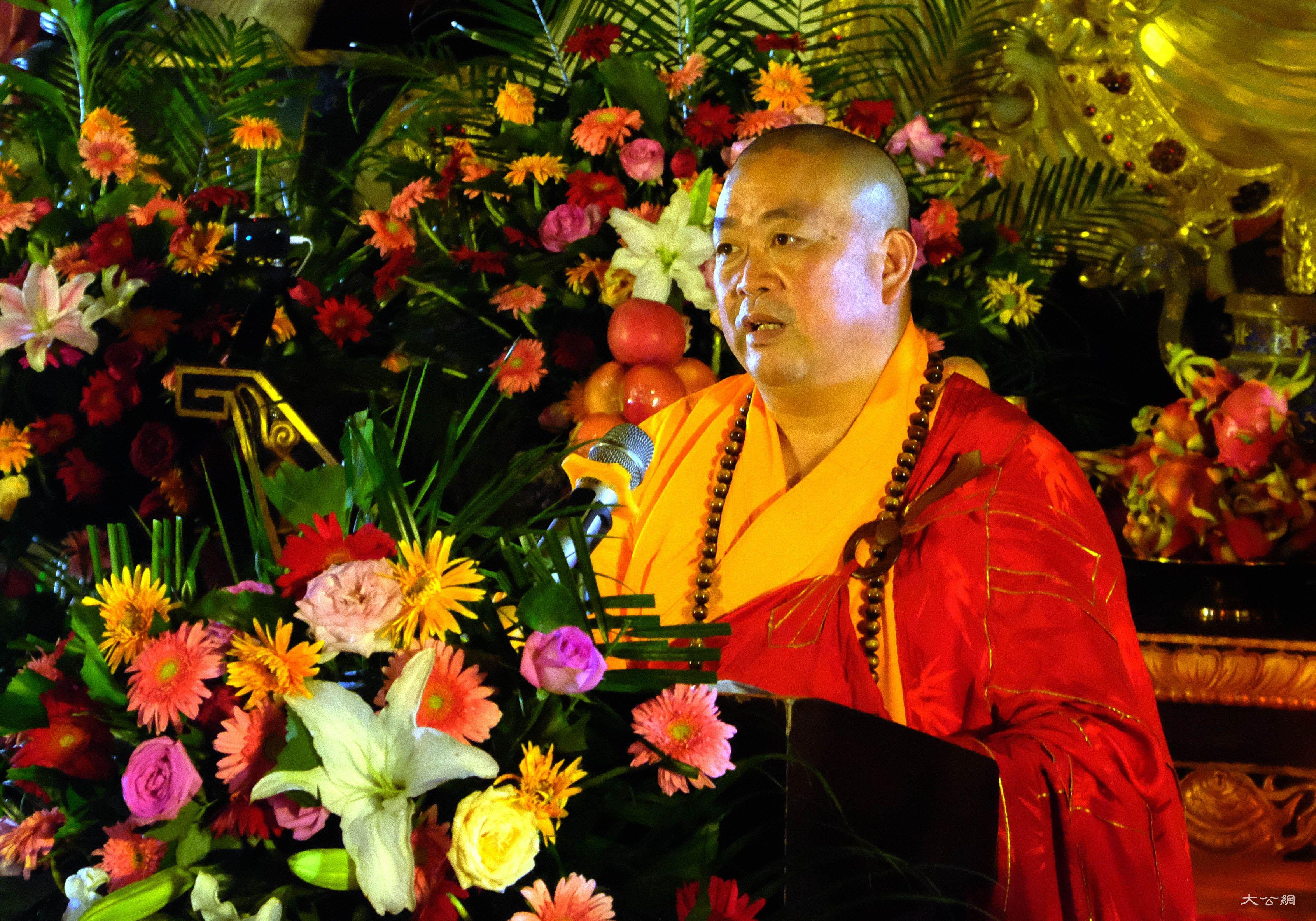 六大禅宗寺院方丈齐聚少林 140余專家學者共話振興禪宗