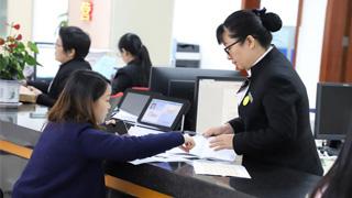 广东颁22条 破解中小企业融资难题