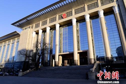 中国最高法废止司法解释103件