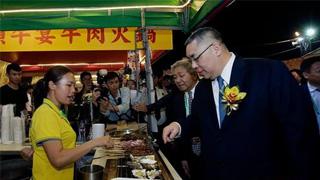 澳门第10届国际美食节9月底举行 料每天吸引3至5万人次