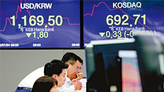 日本官方向公众征集大量反馈 九成赞同对韩经贸措施