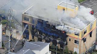 日动画社遭恶意纵火 33死36伤
