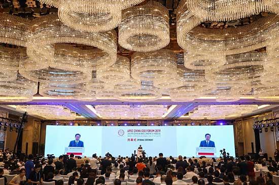 2019年APEC工商领导人中国论坛:马云呼吁企业家推动全球化进程