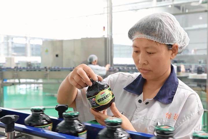 """信远斋天津开厂 升级全自动化生产线""""古味""""依旧"""
