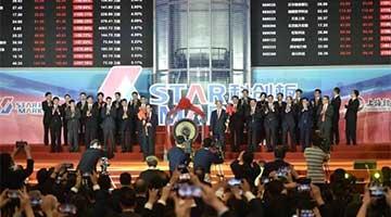 科创板首批25股上市首日全线大涨换手全超六成