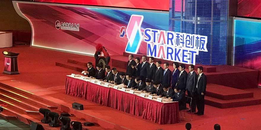科创板首批25股今挂牌交易 16只股票涨幅翻番