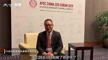 完美世界CEO萧泓:5G将颠覆电竞产业