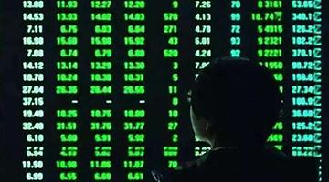 A股三大股指集体收涨 科创板21只股票下跌