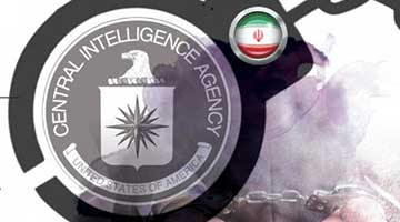 伊朗捣破CIA间谍网拘17人 华盛顿指德黑兰说谎