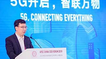 华为5G产品线总裁杨超斌:华为在全球已签50个5G商用合同