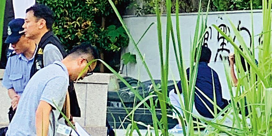 何君尧父母墓被刑毁 40议员联署谴责抄家灭祖式暴行