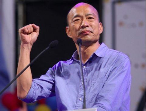 """韩国瑜再谈两岸关系:不能没有""""和平""""这两个字"""