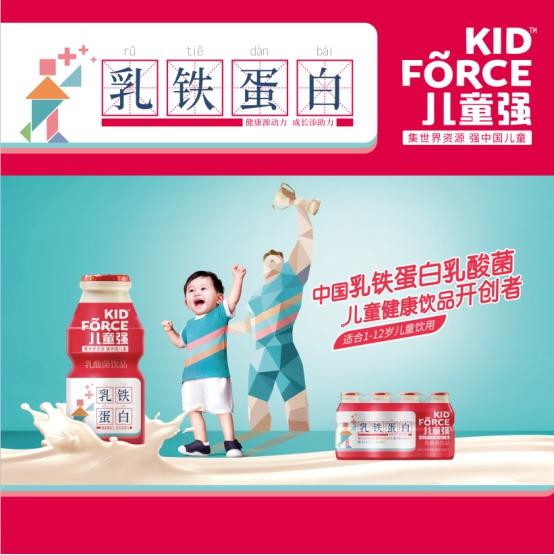 盼盼食品携新创儿童乳酸菌饮料亮相上海孕婴童展