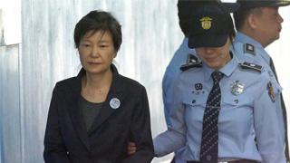 总刑期已长达32年!朴槿惠受贿案二审宣判结果出炉