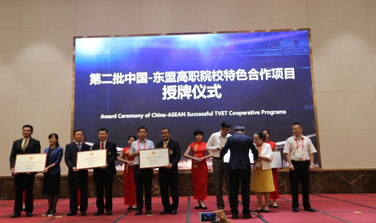教育部倡建中国-东盟职教共同体
