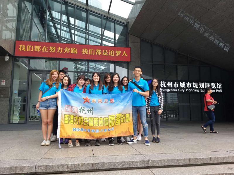 未来之星|香港大学生内地追梦 开眼界收获丰